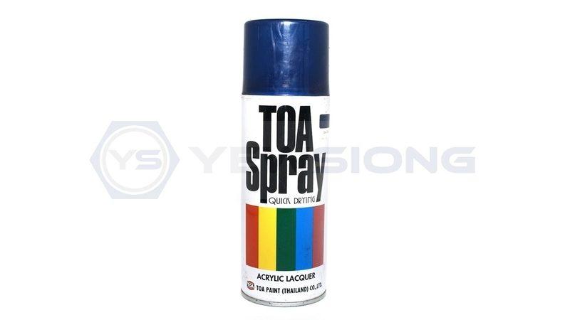Spray Paint (1)